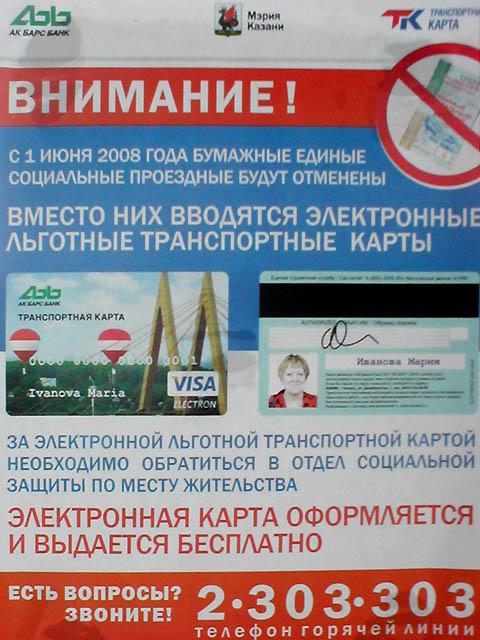 Кредитные карты для неработающих пенсионеров до 75 лет