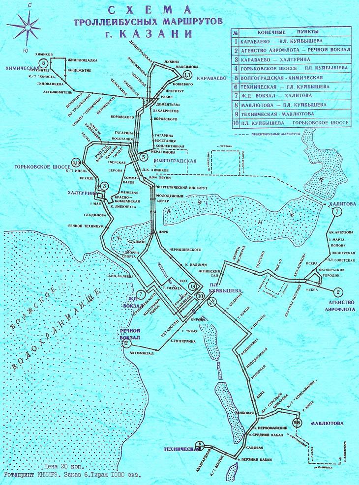 Казань: маршруты троллейбусов